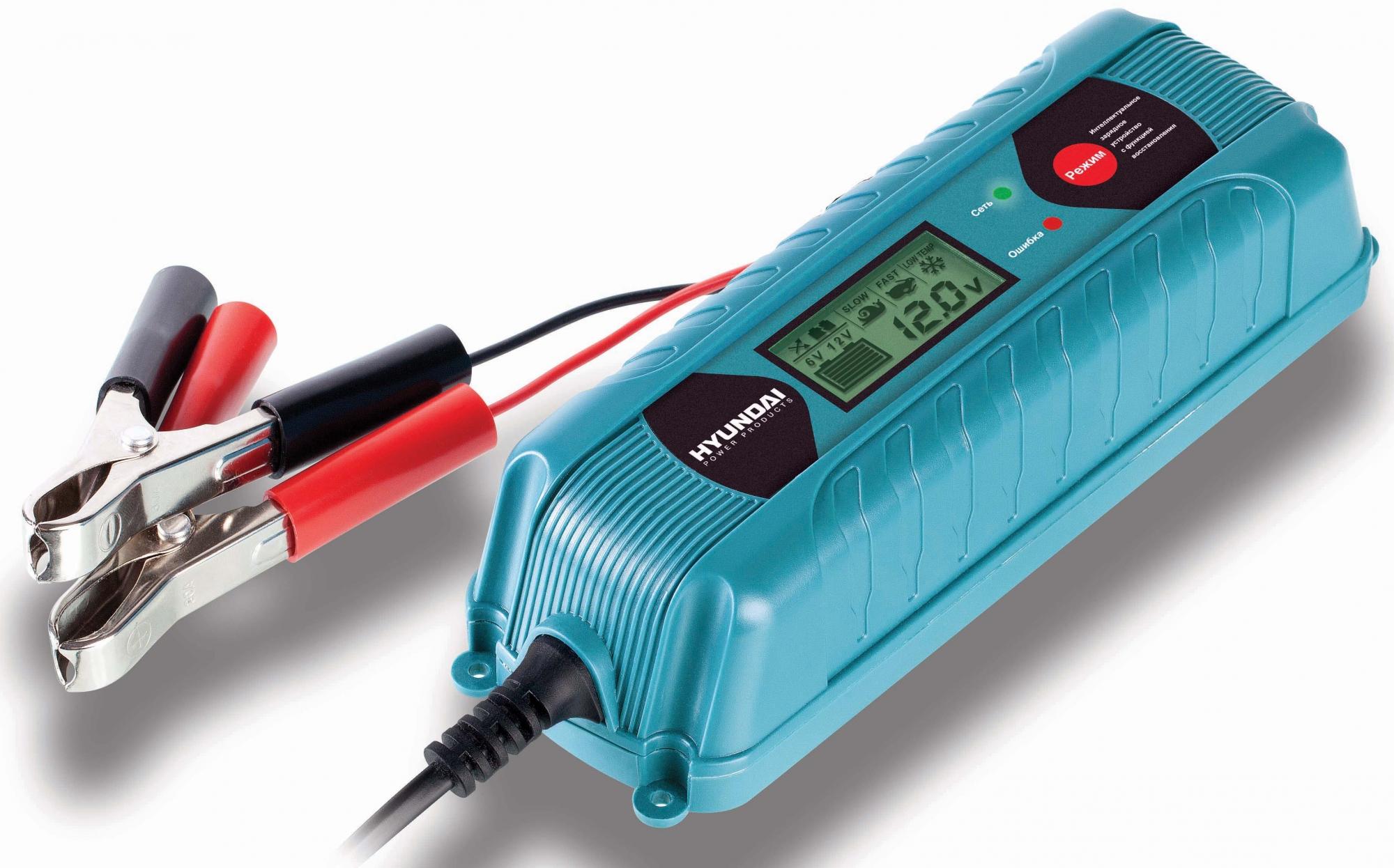 купить дешево зарядное устройство
