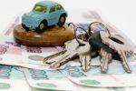 4, 5 тысячи автомобилей было продано по государственной программе